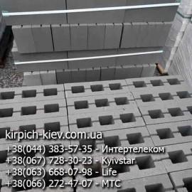 Блок из керамзитобетона, качественные керамзитобетонные блоки, купить блок керамзитобетонный Киев