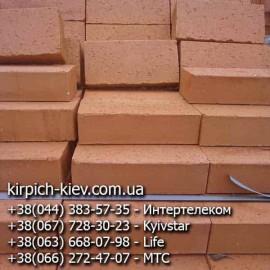 Kирпич Печной М-200, цена печного кирпича Киев, купить кирпич М-200 печной, качественный печной кирпич цена