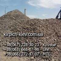 Дробленный бетон на подсыпку