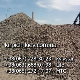 мелкий бетон