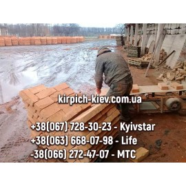 кирпич М125 Валява, кирпичный завод Валява,