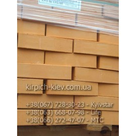 цена кирпич горынь, Горынь кирпич Киев, купить кирпич горынь в Киеве