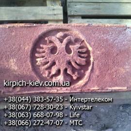 Екатеринославский кирпич ручной формовки