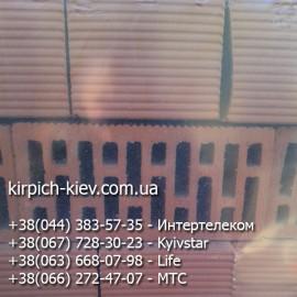 Кирпич двойной 2НФ Керамейя