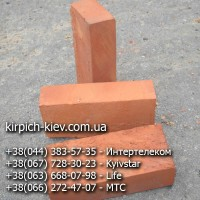 Кирпич М125 Петровка - Роменская