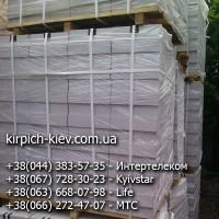 Кирпич силикатный Житомирский