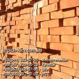 Кирпич рядовой полнотелый М125 Гадяч