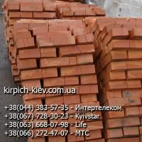 Кирпич М-100 Ильинцы