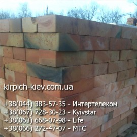 Кирпич  М-150 цена, цены в Киеве М-150 кирпич, качественный кирпич М-150 марки,