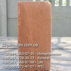Кирпич  М-100 Узин