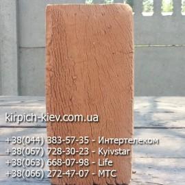 Кирпич  М-100 Узин, цена кирпича с Узин завода, Узин кирпич с доставкой по Киевской области