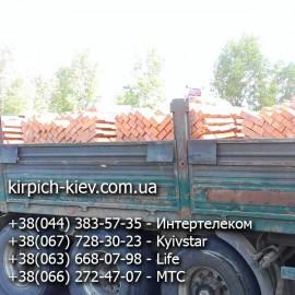Кирпич  М-100 Ватутино, кирпич Ватутинского кирпичного завода,