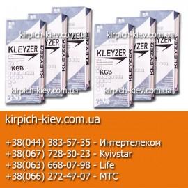 Клей для газобетона Клейзер KGB