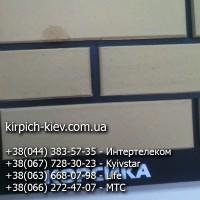 Кирпич Евротон Корсика