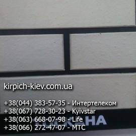 Кирпич Евротон Тоскана